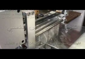 ماكينة تعبئة و تغليف المياه في كاسات 2 خط ، ماكينة تعبئة مياه للبيع ، أسعار ماكينات تعبئة المياه