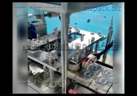 ماكينة تعبئة و تغليف مياه في اكواب 2 خط ، ماكينة تعبئة و تغليف مياه في كاسات اوتوماتيك 2 خط