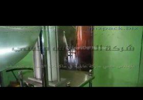 ماكينة تعبئة وتغليف المياه في اكواب ، ماكينة تعبئة مياه للبيع ، أسعار ماكينات تعبئة المياه